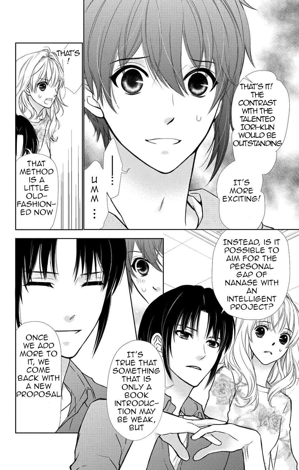 Idolish7 Chapter 12 page 16 - Mangakakalots.com