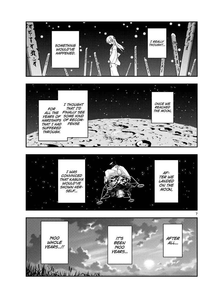 Tonikaku Cawaii Chapter 155: The End Of A Dream page 7 - Mangakakalots.com
