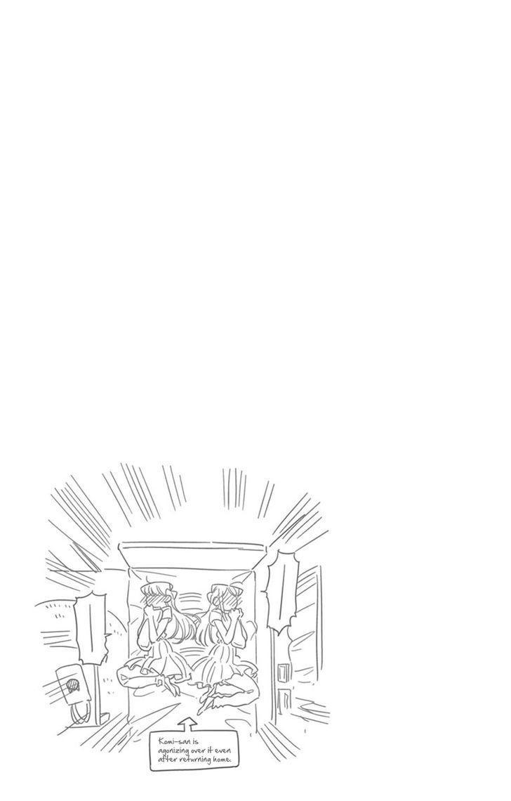 Komi-San Wa Komyushou Desu Vol.3 Chapter 44: In A Park page 8 - Mangakakalot
