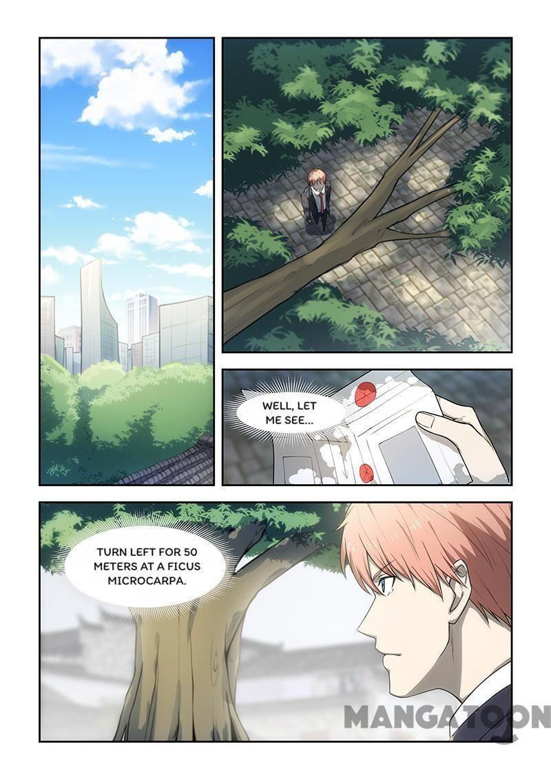 The Treasured Sakura Tome Chapter 176 page 3 - Mangakakalots.com