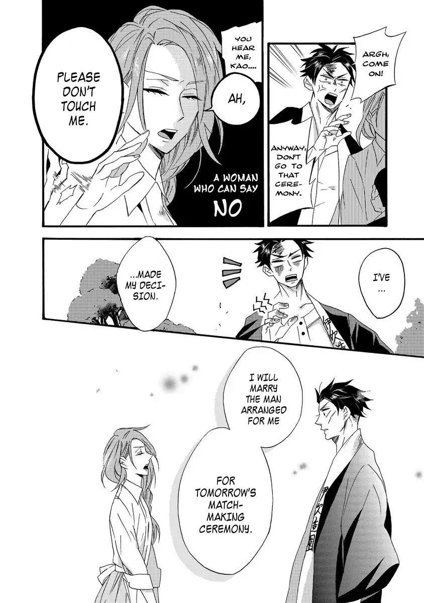 Will You Marry Me Again If You Are Reborn? Vol.1 Chapter 1: Autumn Couple page 8 - Mangakakalots.com