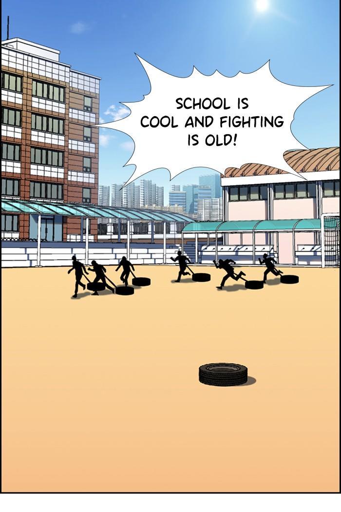 Get Schooled Chapter 9: Episode 9 page 81 - Mangakakalots.com