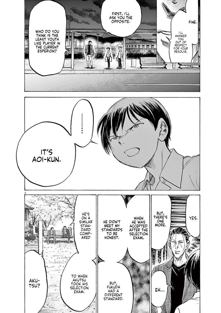 Ao Ashi Vol.14 Chapter 143: Clear River And Sediment page 3 - Mangakakalots.com