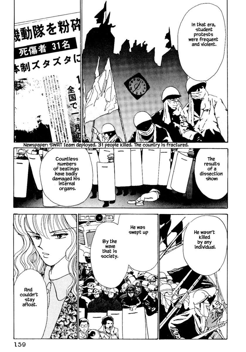 Shi To Kanojo To Boku Chapter 5.2 page 15 - Mangakakalots.com