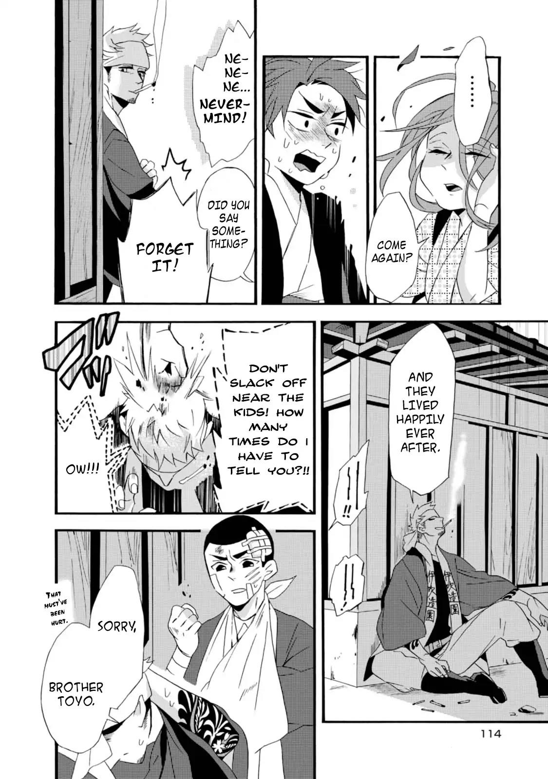 Will You Marry Me Again If You Are Reborn? Chapter 4: Promised Boy page 26 - Mangakakalots.com
