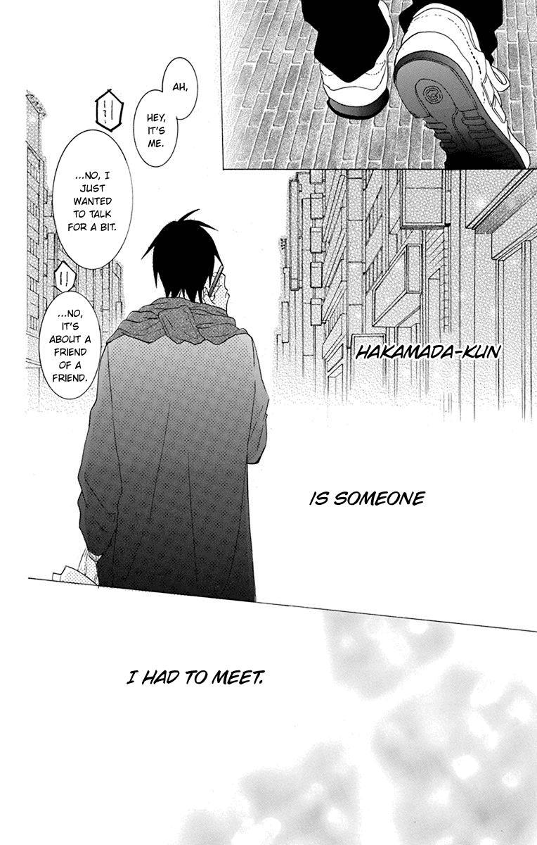 Namaikizakari Chapter 124 page 31 - Mangakakalots.com