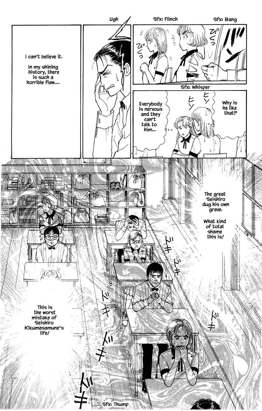 Yukan Club Chapter 44.2 page 3 - Mangakakalots.com