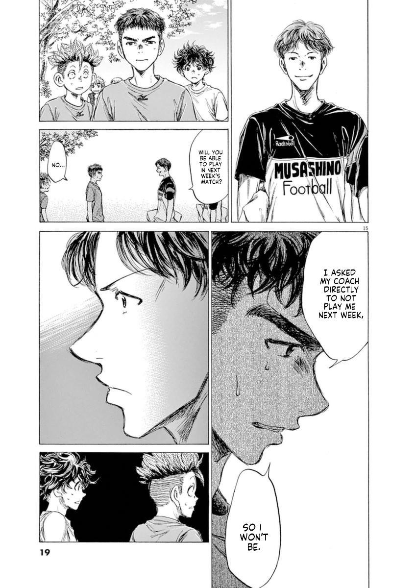 Ao Ashi Vol.9 Chapter 84: Coach Satake page 21 - Mangakakalots.com