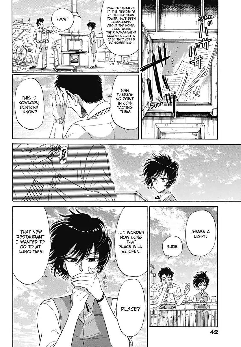 Kowloon Generic Romance Vol.1 Chapter 1 page 30 - Mangakakalots.com
