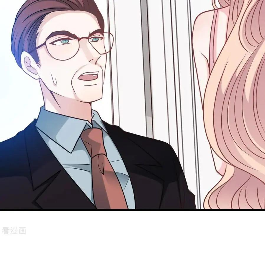 President Daddy Is Chasing You Chapter 64 page 19 - Mangakakalots.com