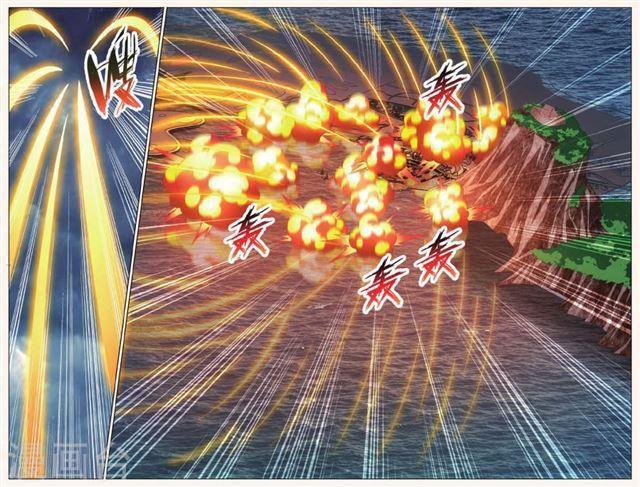 Dragon Raja 3 Chapter 27 page 20 - Mangakakalots.com