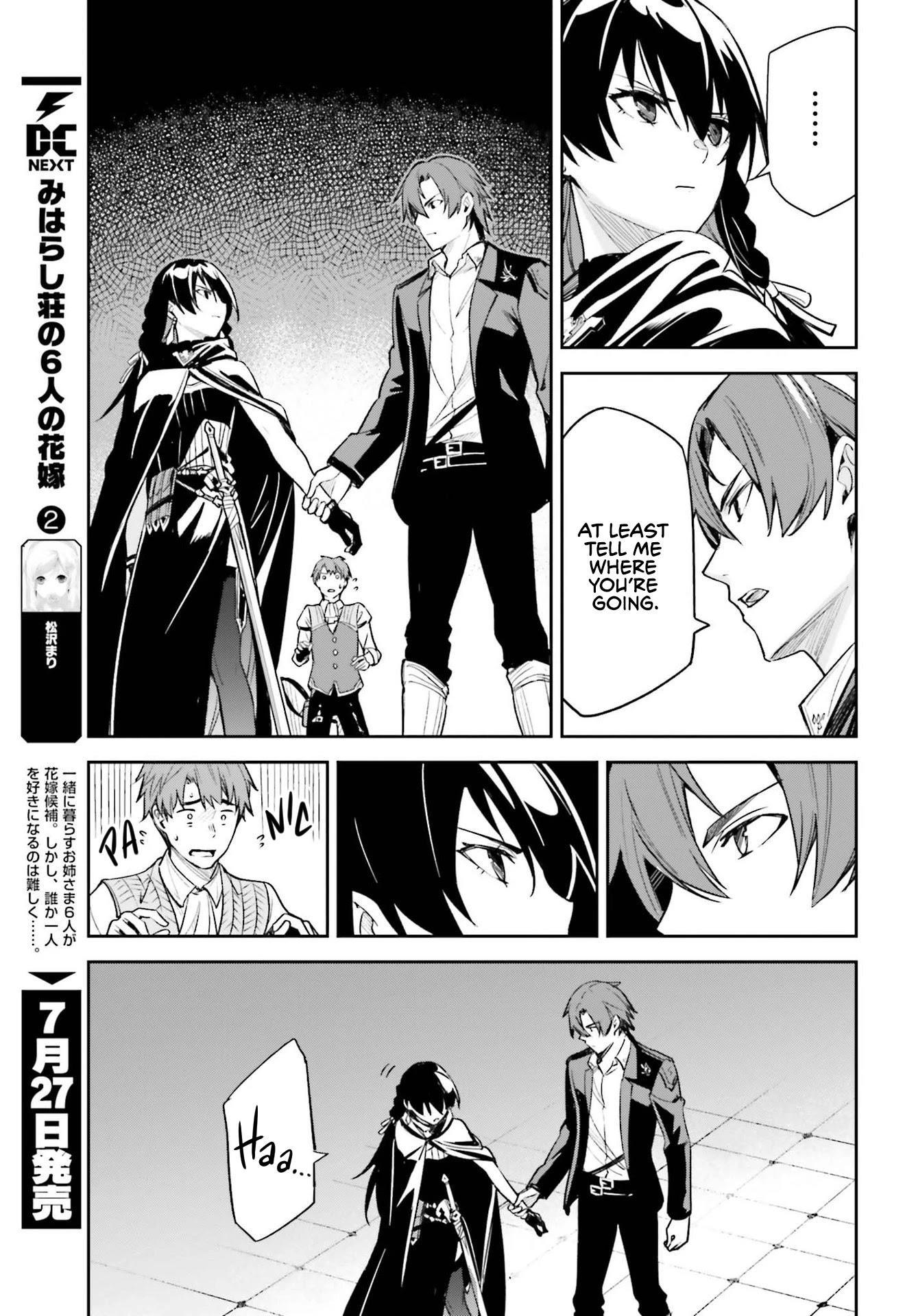 Unnamed Memory Chapter 9 page 13 - Mangakakalots.com