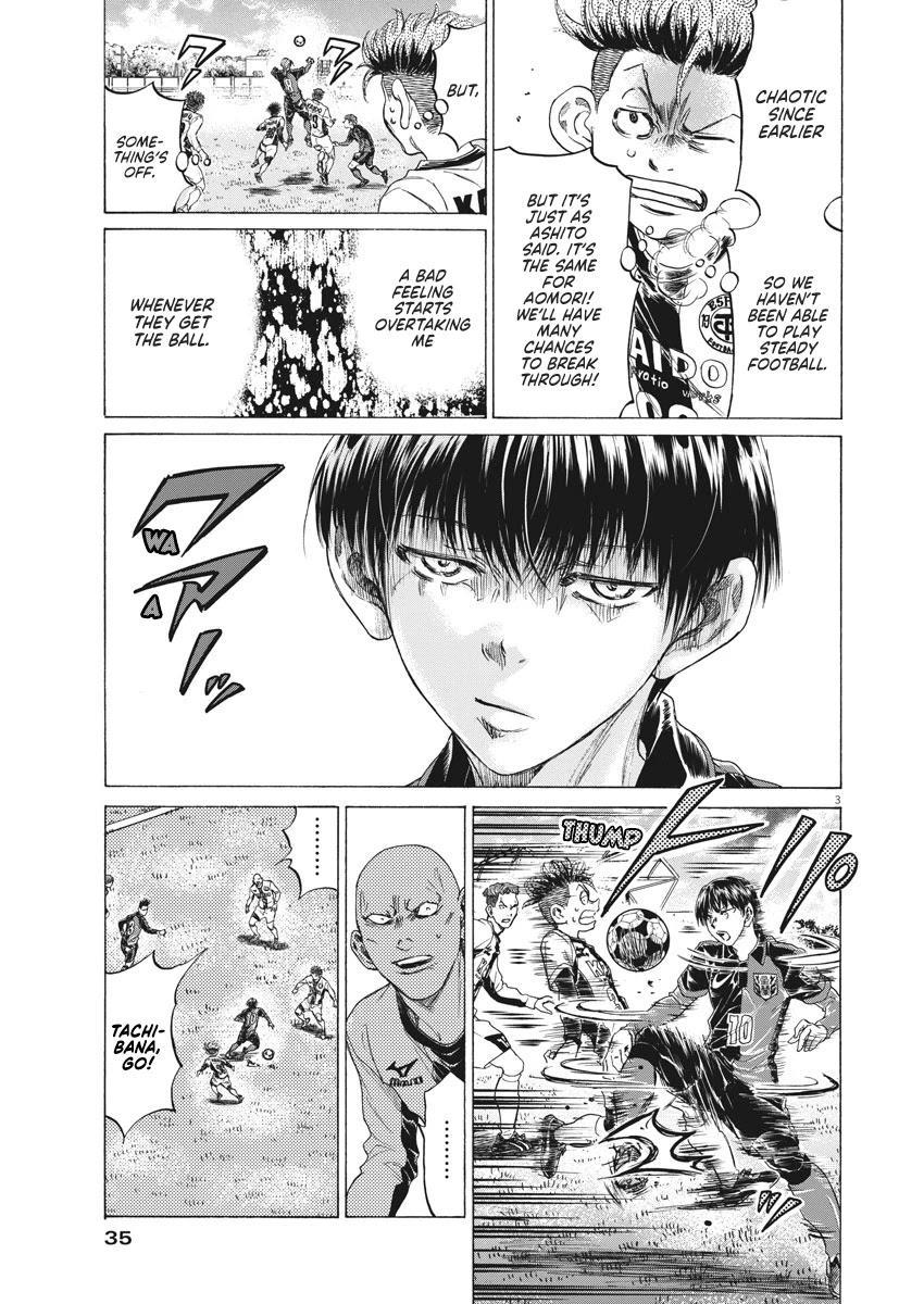 Ao Ashi Chapter 245: The Man Who Controls The Chaos page 4 - Mangakakalots.com