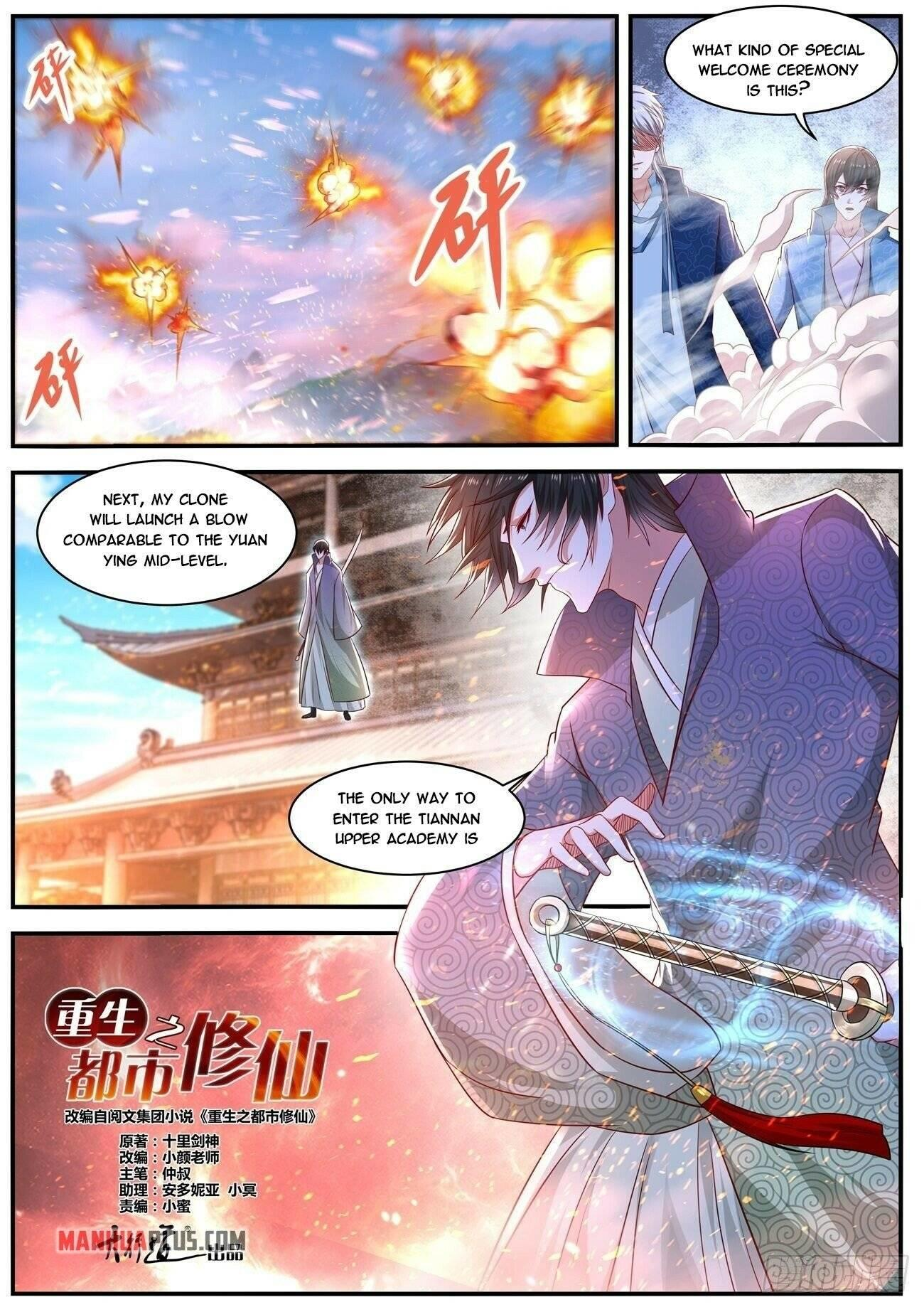 Rebirth Of The Urban Immortal Cultivator Chapter 656 page 11 - Mangakakalot
