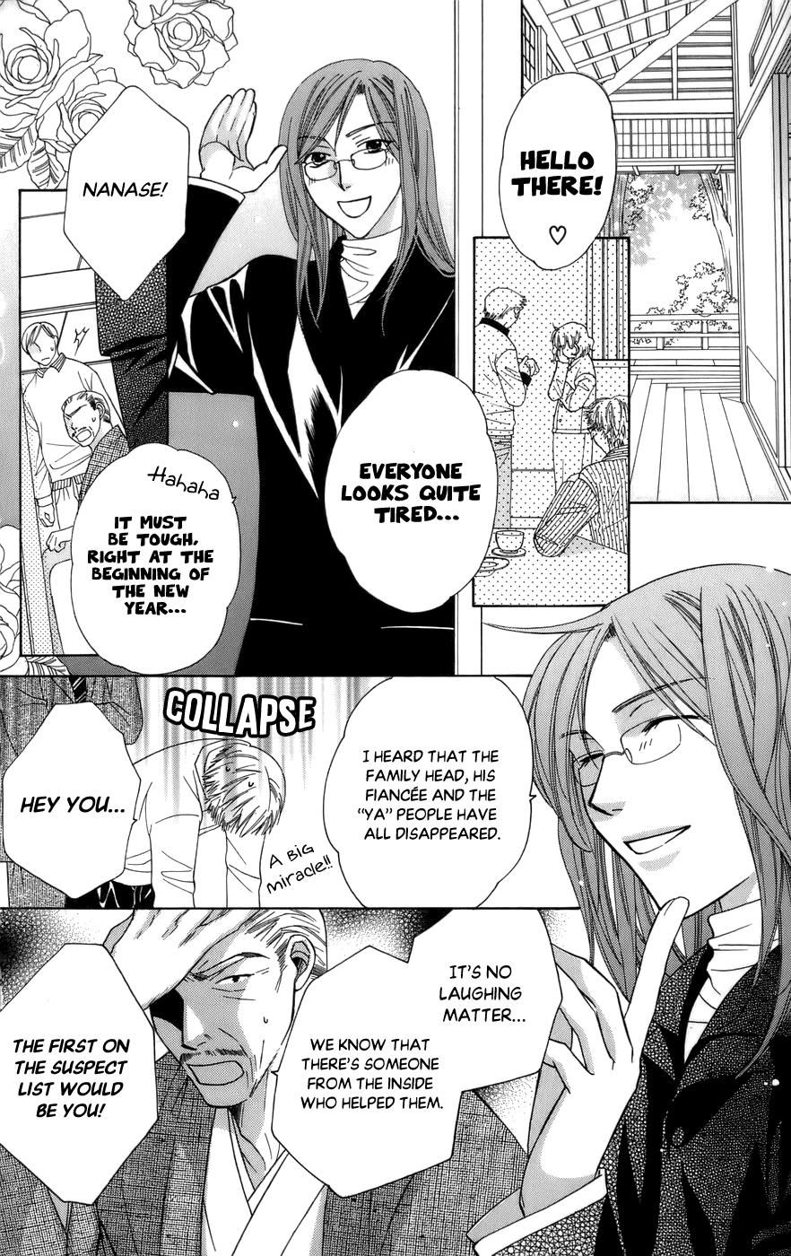 Platinum Garden Chapter 60 page 32 - Mangakakalots.com