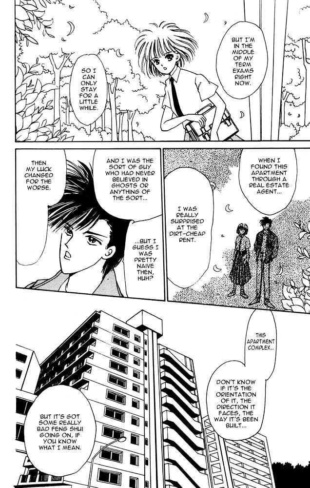 Shi To Kanojo To Boku Vol.1 Chapter 3 : I Can See...death page 14 - Mangakakalots.com