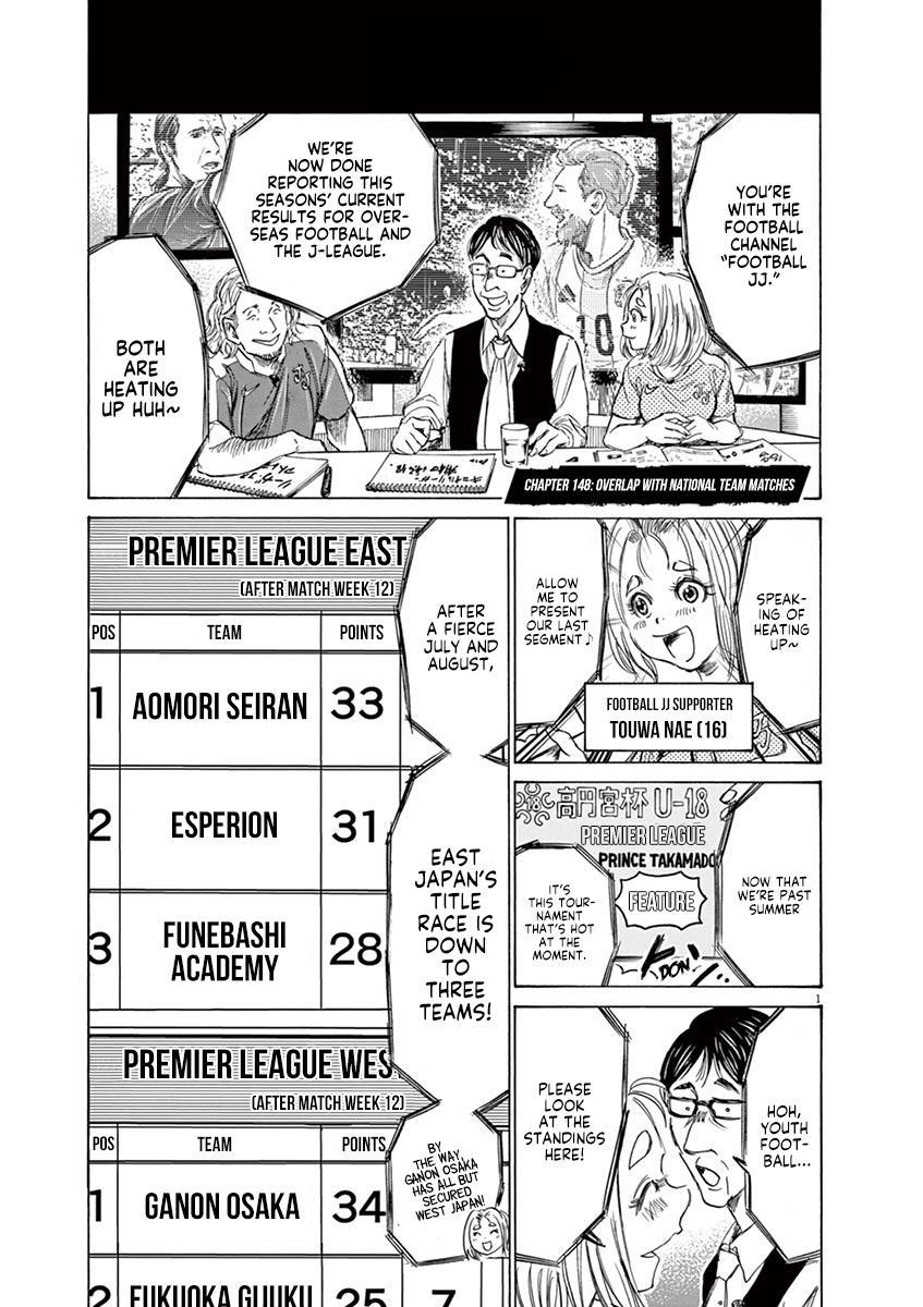 Ao Ashi Vol.15 Chapter 148: International Football Overlap page 8 - Mangakakalots.com