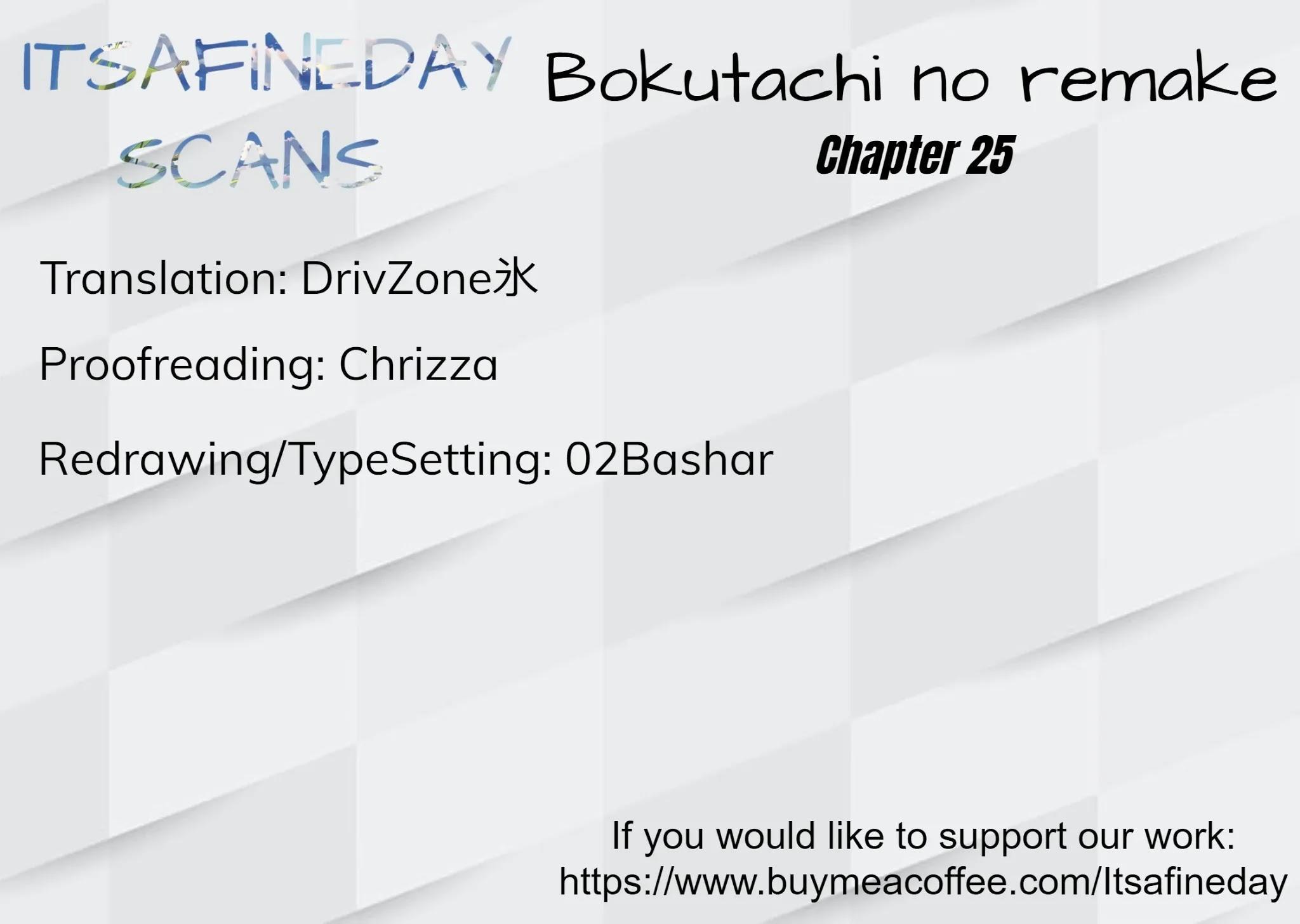 Remake Our Life! Chapter 25 page 1 - Mangakakalots.com