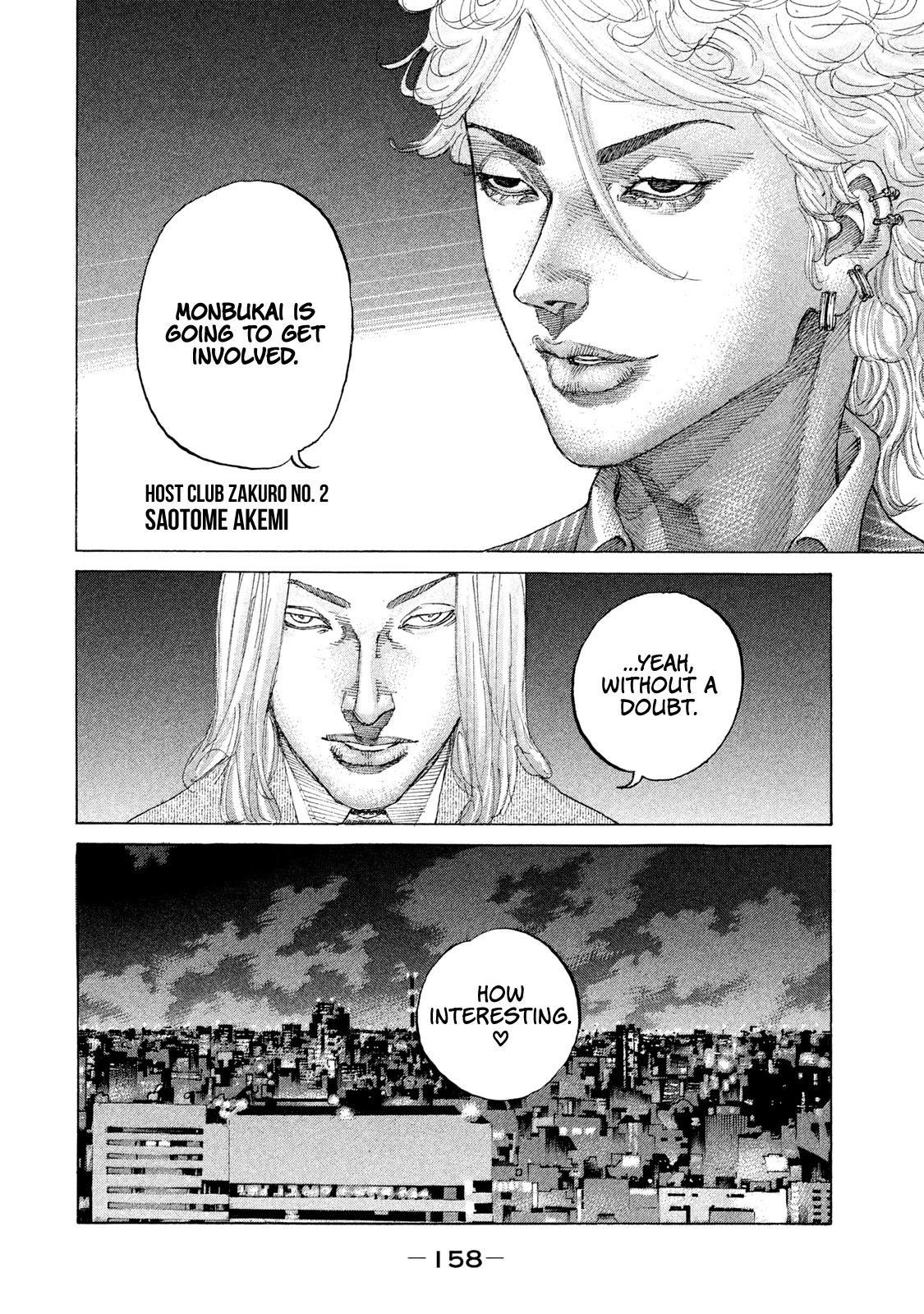 Shinjuku Swan Chapter 211: All The Ulterior Motives page 13 - Mangakakalots.com