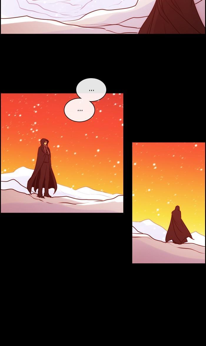 Kubera Chapter 488: [Season 3] Ep. 203 - Enemy (3) page 27 - Mangakakalots.com