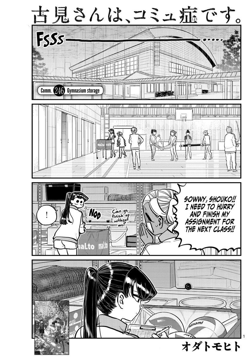Komi-San Wa Komyushou Desu Chapter 246: Gymnasium Storage page 1 - Mangakakalot
