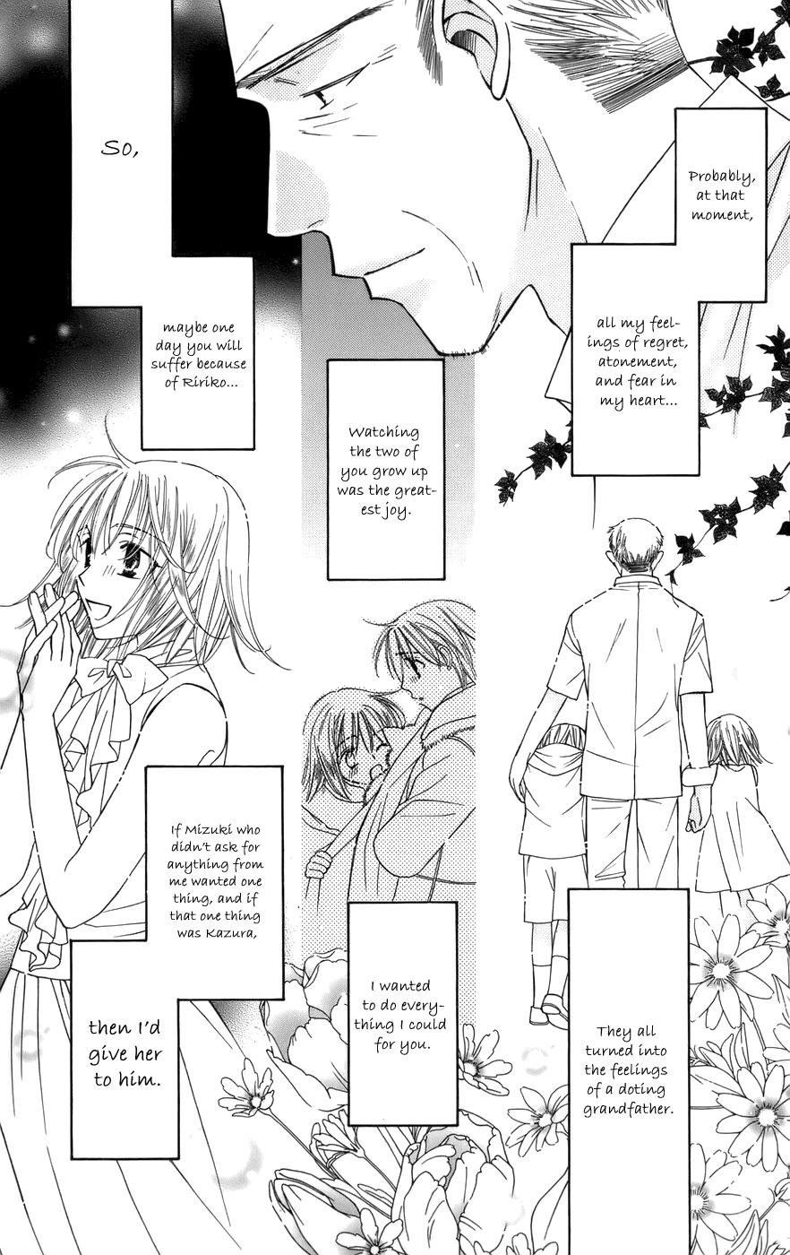 Platinum Garden Chapter 60 page 23 - Mangakakalots.com