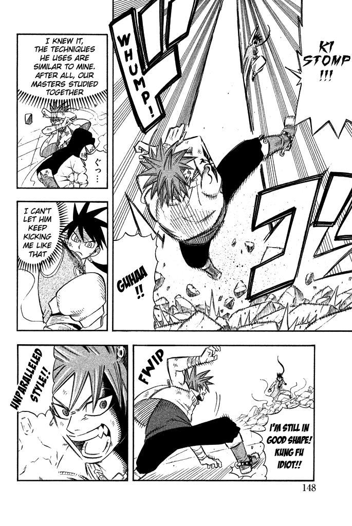 Buster Keel! Chapter 31: Adventurer's Circus (Part 6) page 9 - Mangakakalots.com