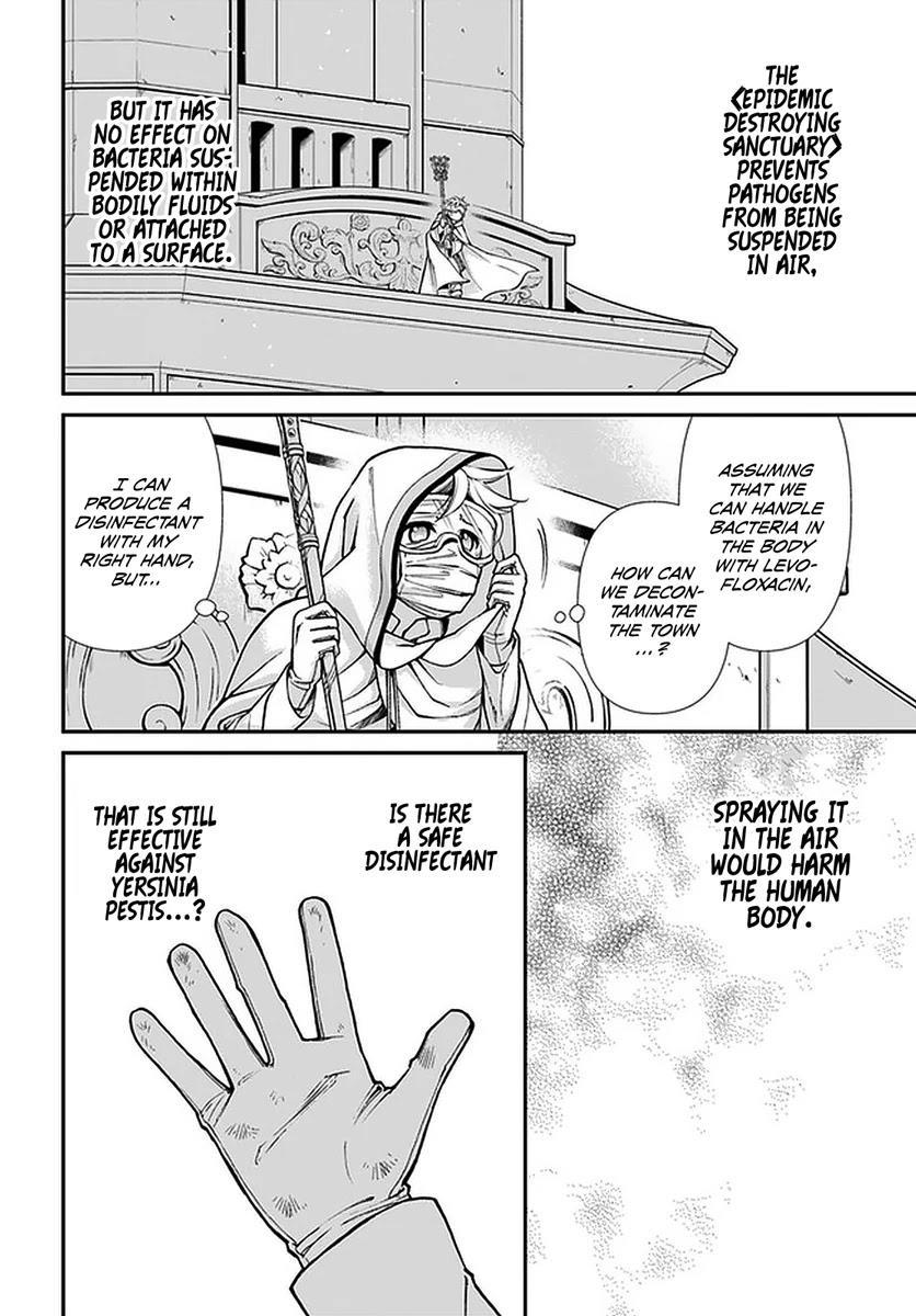 "Isekai Yakkyoku Chapter 35.2: Returning To The Capital"" (Part 2) page 7 - Mangakakalots.com"