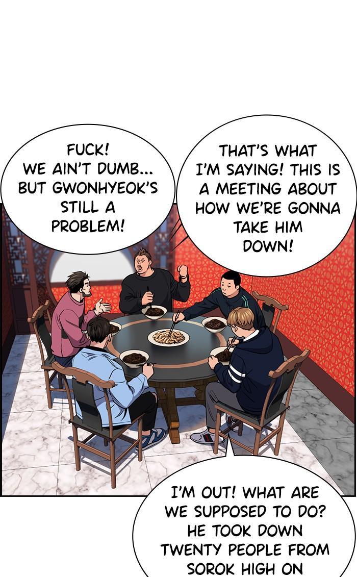 Get Schooled Chapter 12: Episode 12 page 9 - Mangakakalots.com
