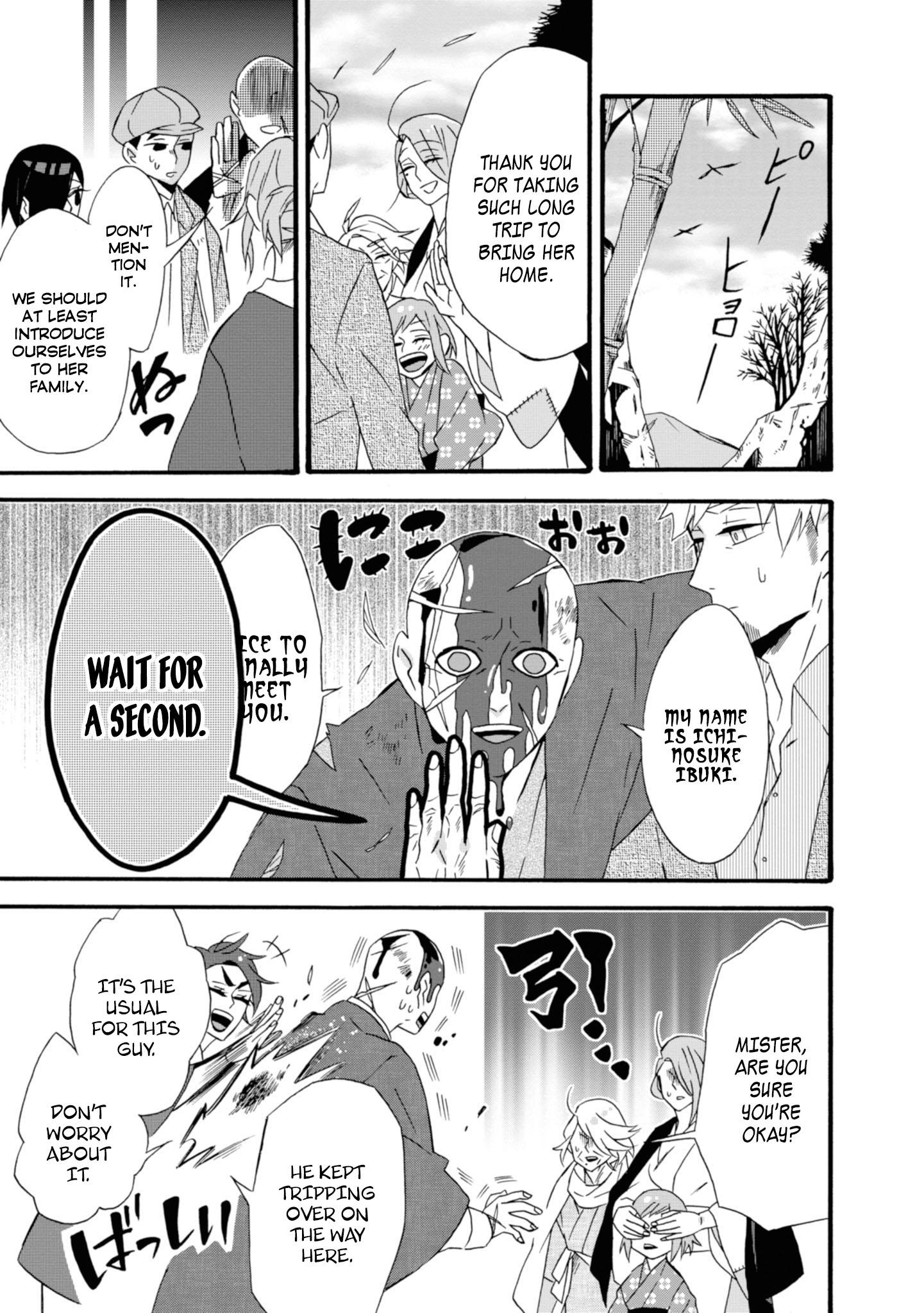 Will You Marry Me Again If You Are Reborn? Vol.3 Chapter 14: Life Is... page 4 - Mangakakalots.com