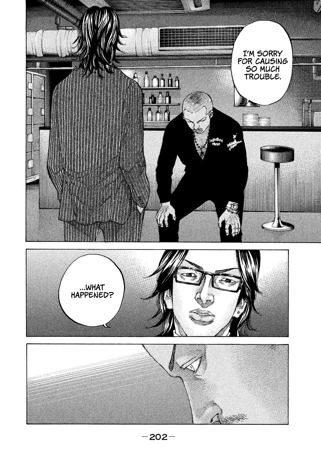Shinjuku Swan Chapter 213: Decoy page 17 - Mangakakalots.com