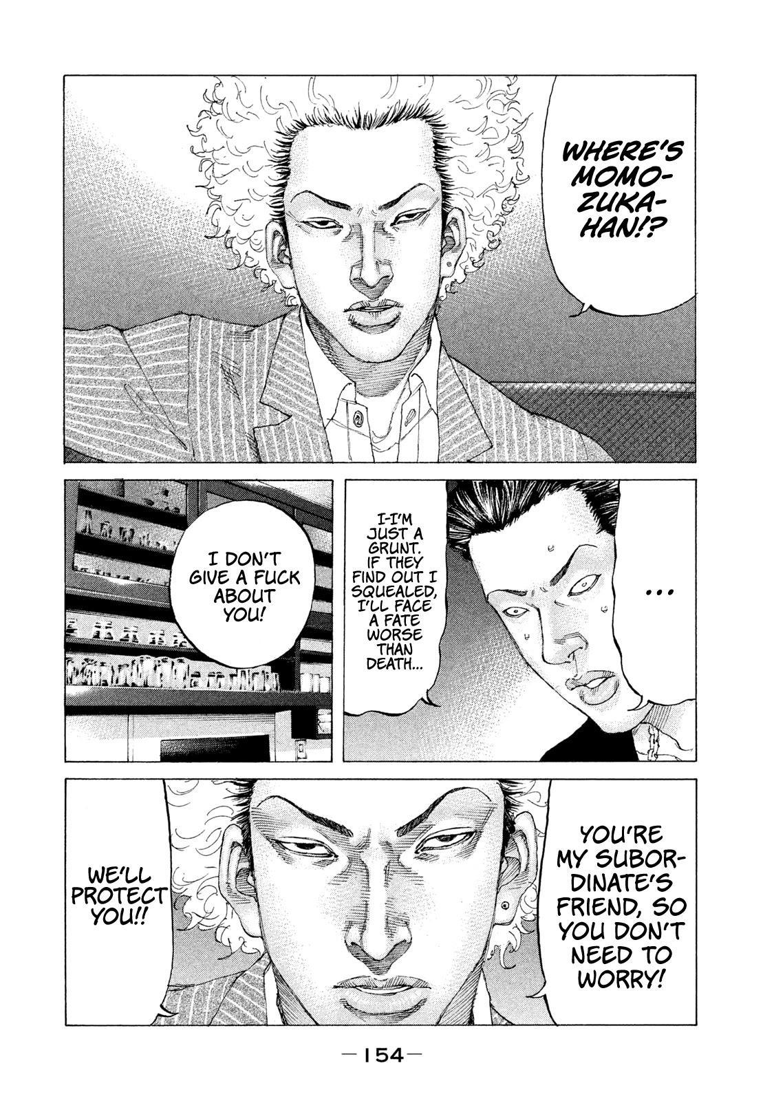 Shinjuku Swan Chapter 211: All The Ulterior Motives page 9 - Mangakakalots.com