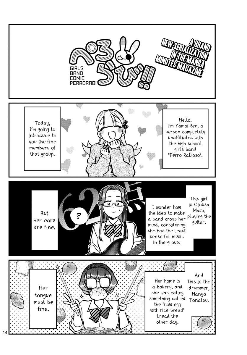 Komi-San Wa Komyushou Desu Chapter 238: Looking Back At The Festival page 14 - Mangakakalot