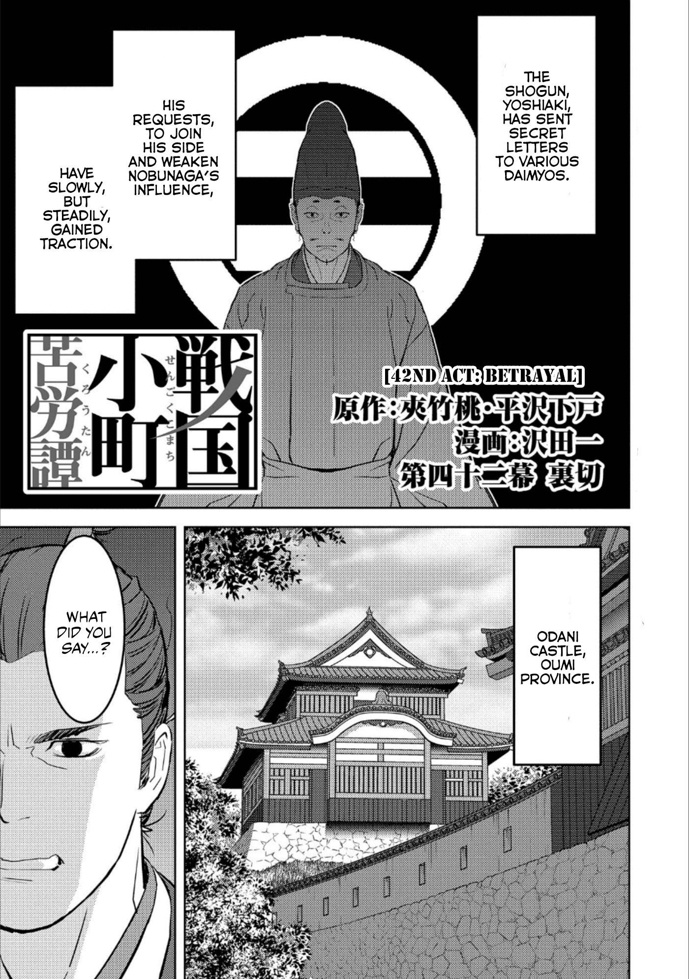Sengoku Komachi Kurou Tan! Chapter 42 page 2 - Mangakakalots.com