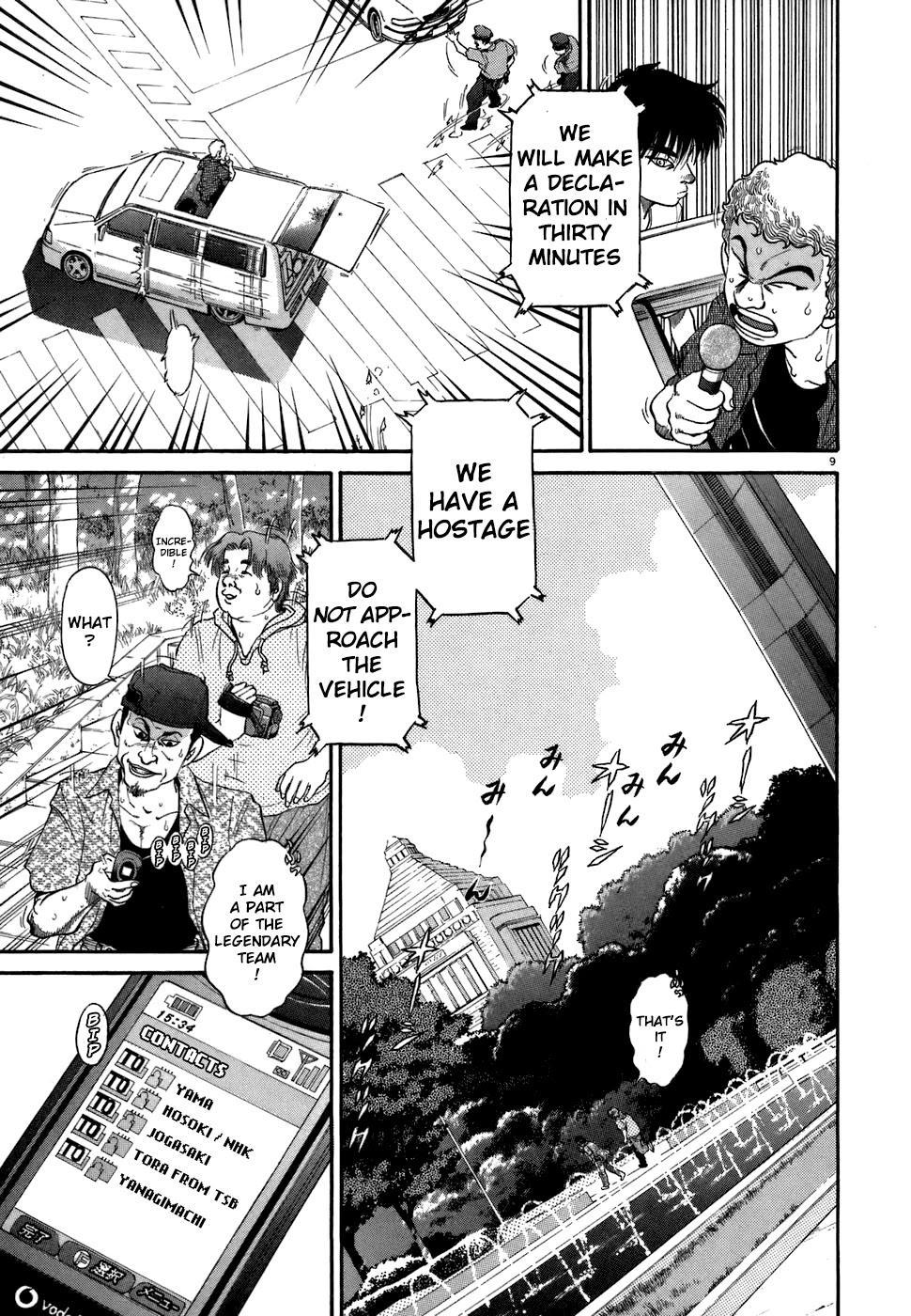 Kiichi!! Chapter 71 page 8 - Mangakakalots.com