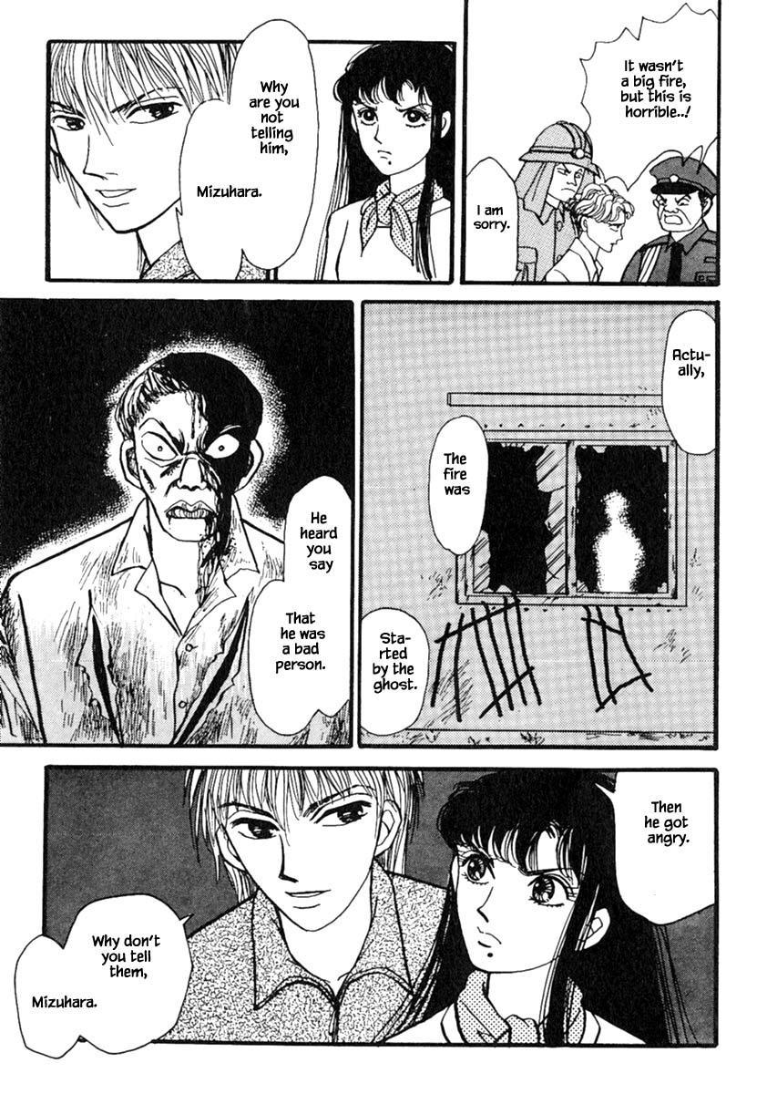 Shi To Kanojo To Boku Chapter 14.3 page 18 - Mangakakalots.com