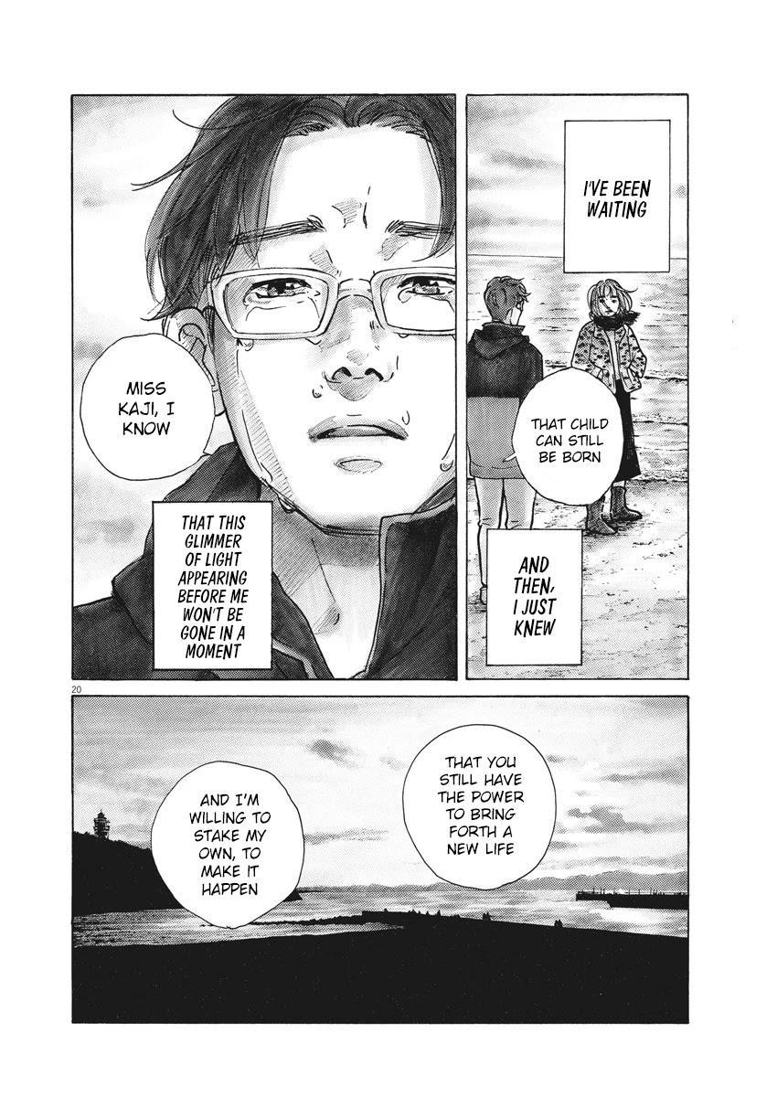 Saturn Return Chapter 9 page 22 - Mangakakalot