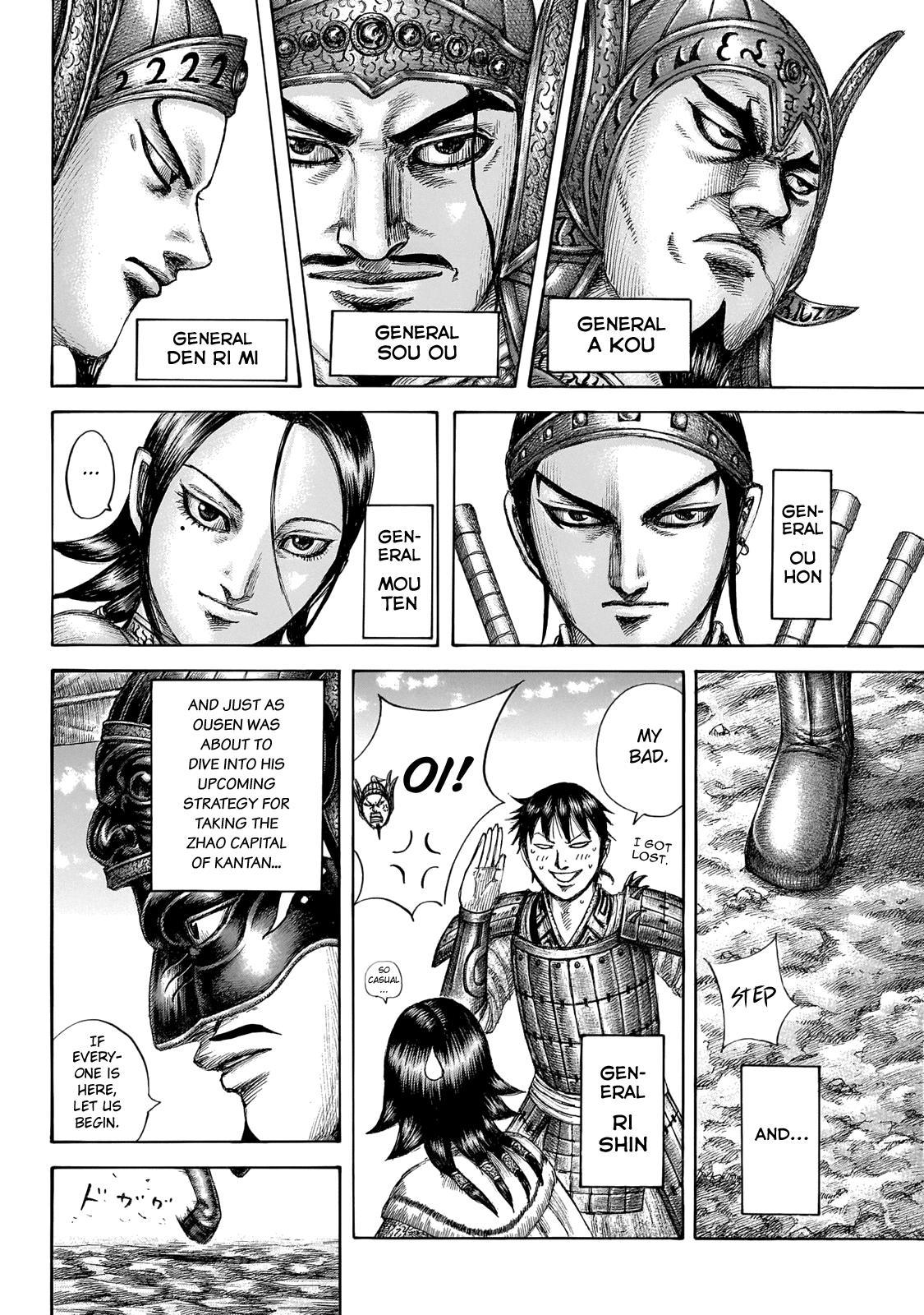Kingdom Chapter 645: Zhao King's Decree page 4 - Mangakakalots.com