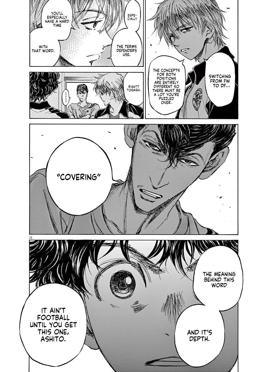 Ao Ashi Vol.7 Chapter 65: Returning To The Dorms page 17 - Mangakakalots.com