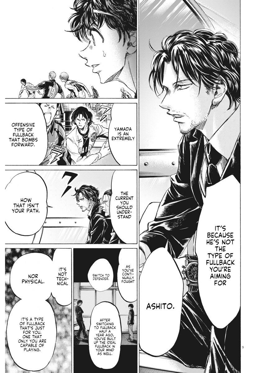 Ao Ashi Vol.23 Chapter 235: Dynamic Right page 10 - Mangakakalots.com