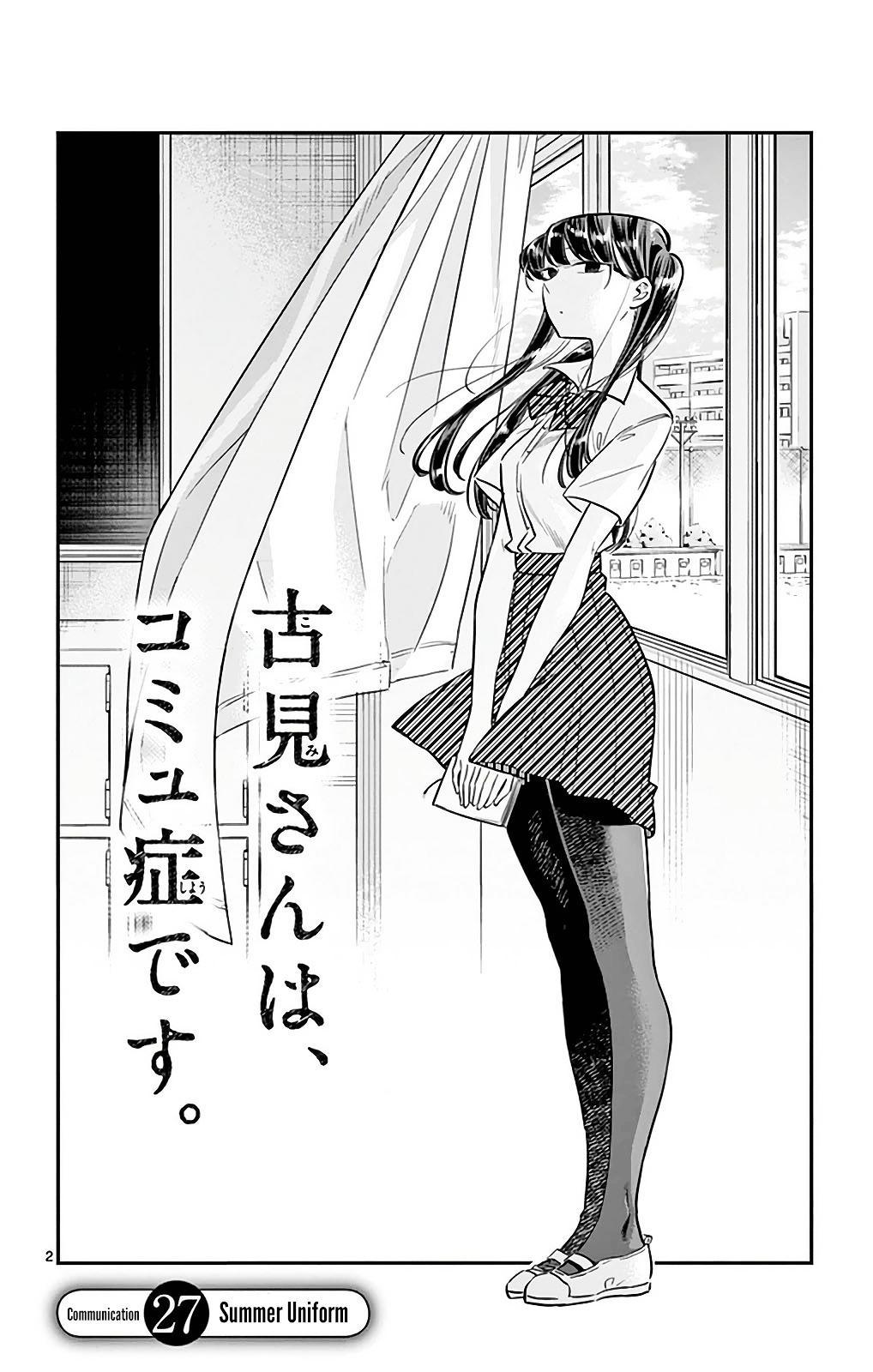 Komi-San Wa Komyushou Desu Vol.2 Chapter 27: Summer Uniform page 2 - Mangakakalot