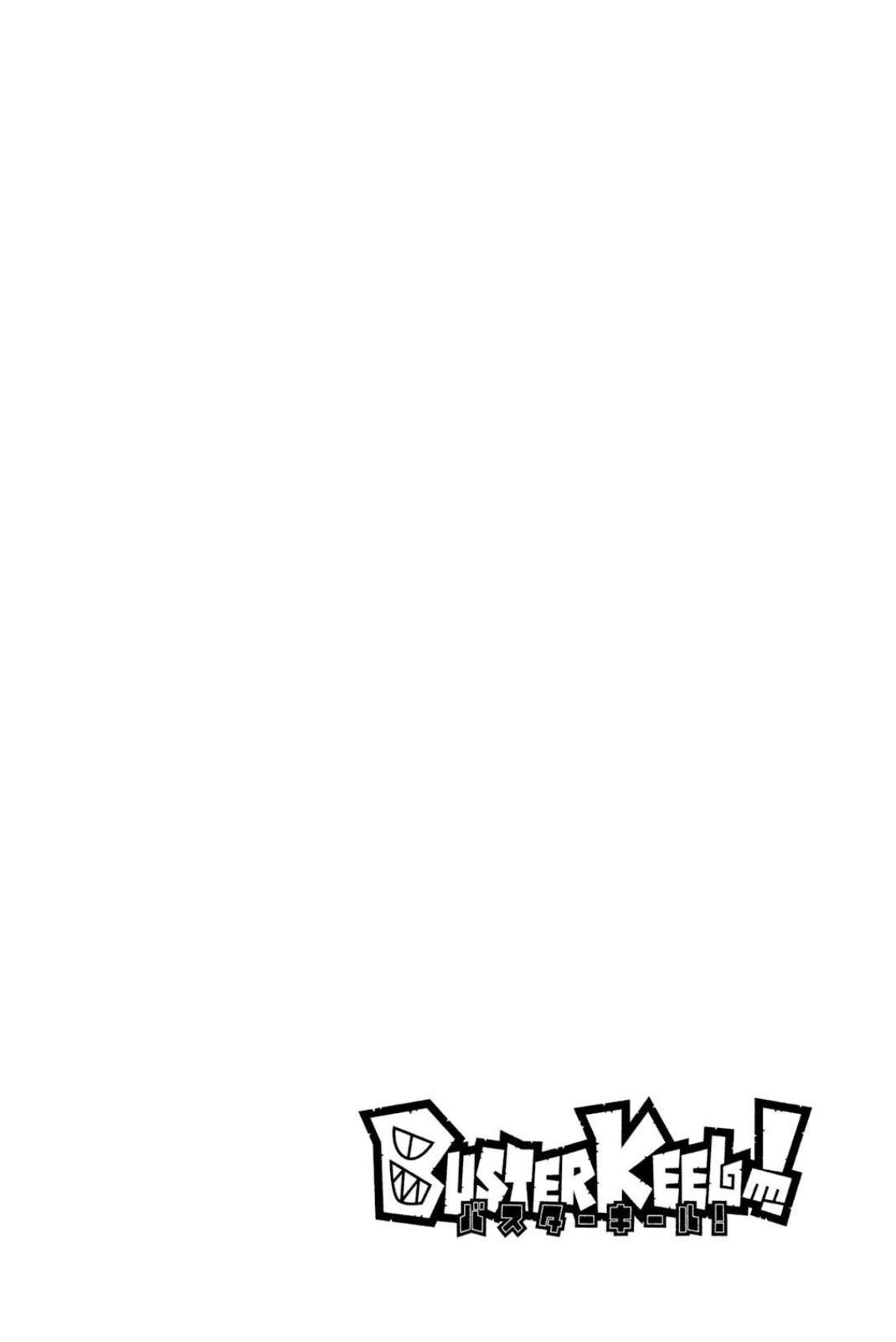 Buster Keel! Chapter 45: Shadowy Soloist (Part 3) page 4 - Mangakakalots.com