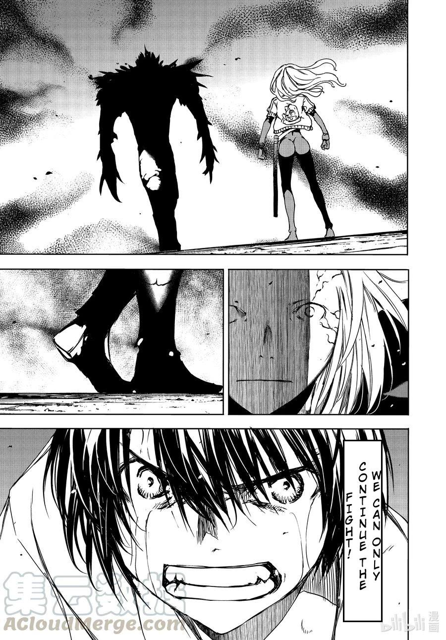 Gleipnir Chapter 66 page 14 - Mangakakalots.com