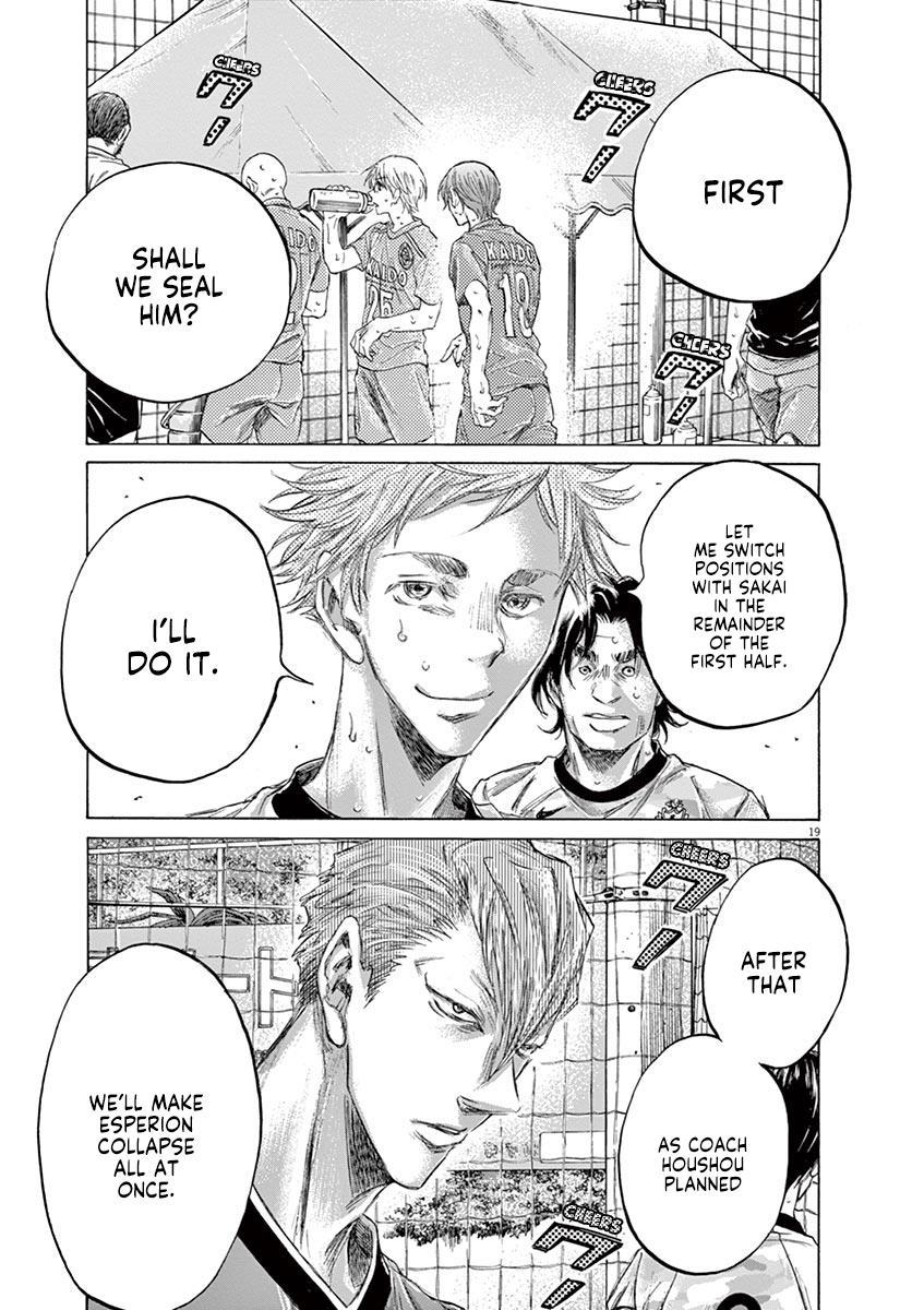 Ao Ashi Vol.15 Chapter 157: Toss Away page 20 - Mangakakalots.com