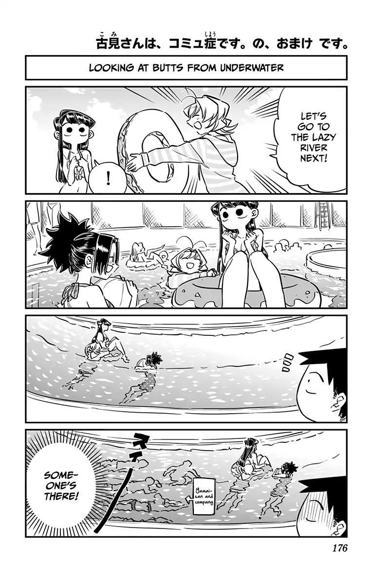 Komi-San Wa Komyushou Desu Vol.3 Chapter 47.5: Omake page 1 - Mangakakalot
