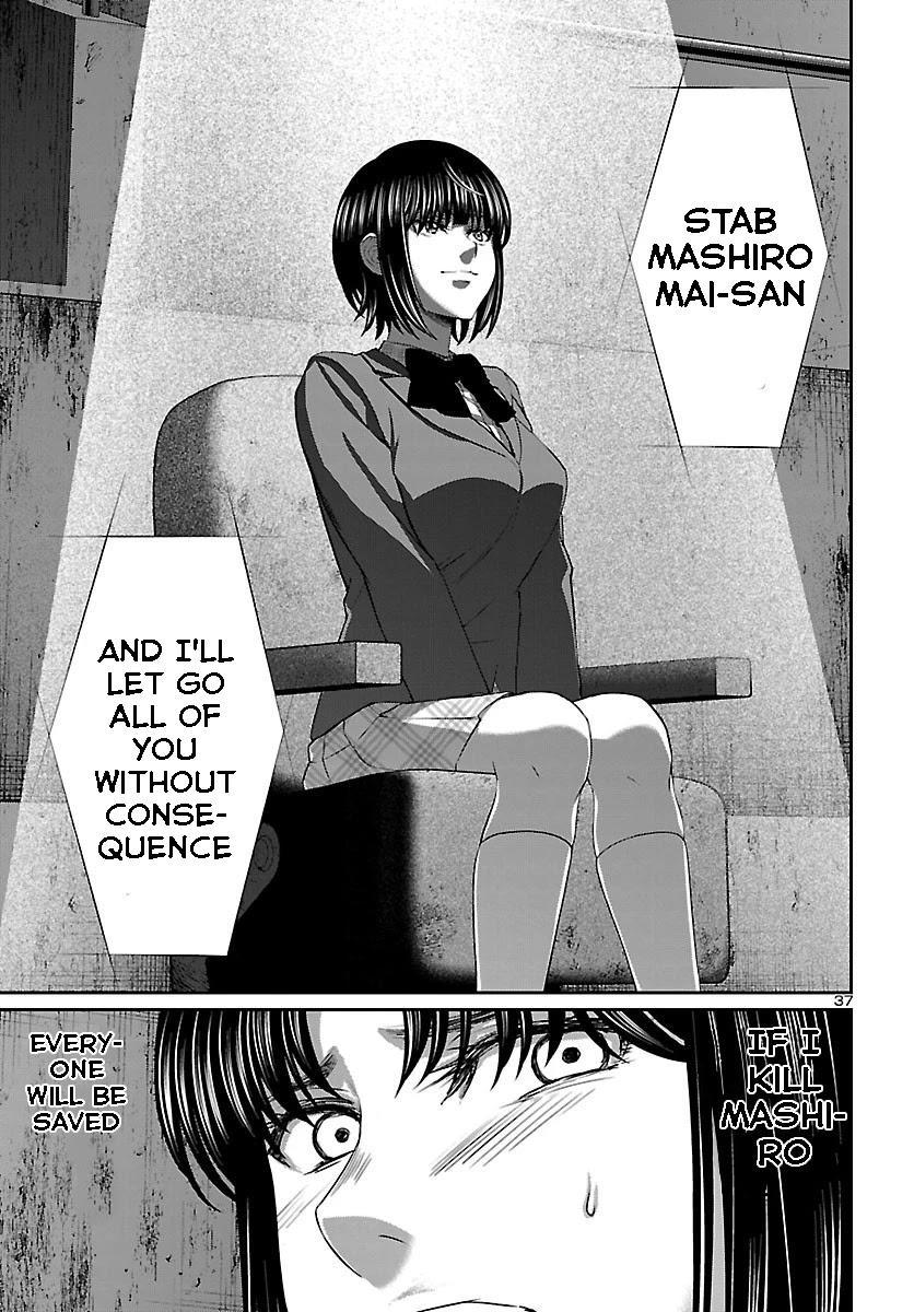 Dead Tube Chapter 69 page 37 - Mangakakalots.com