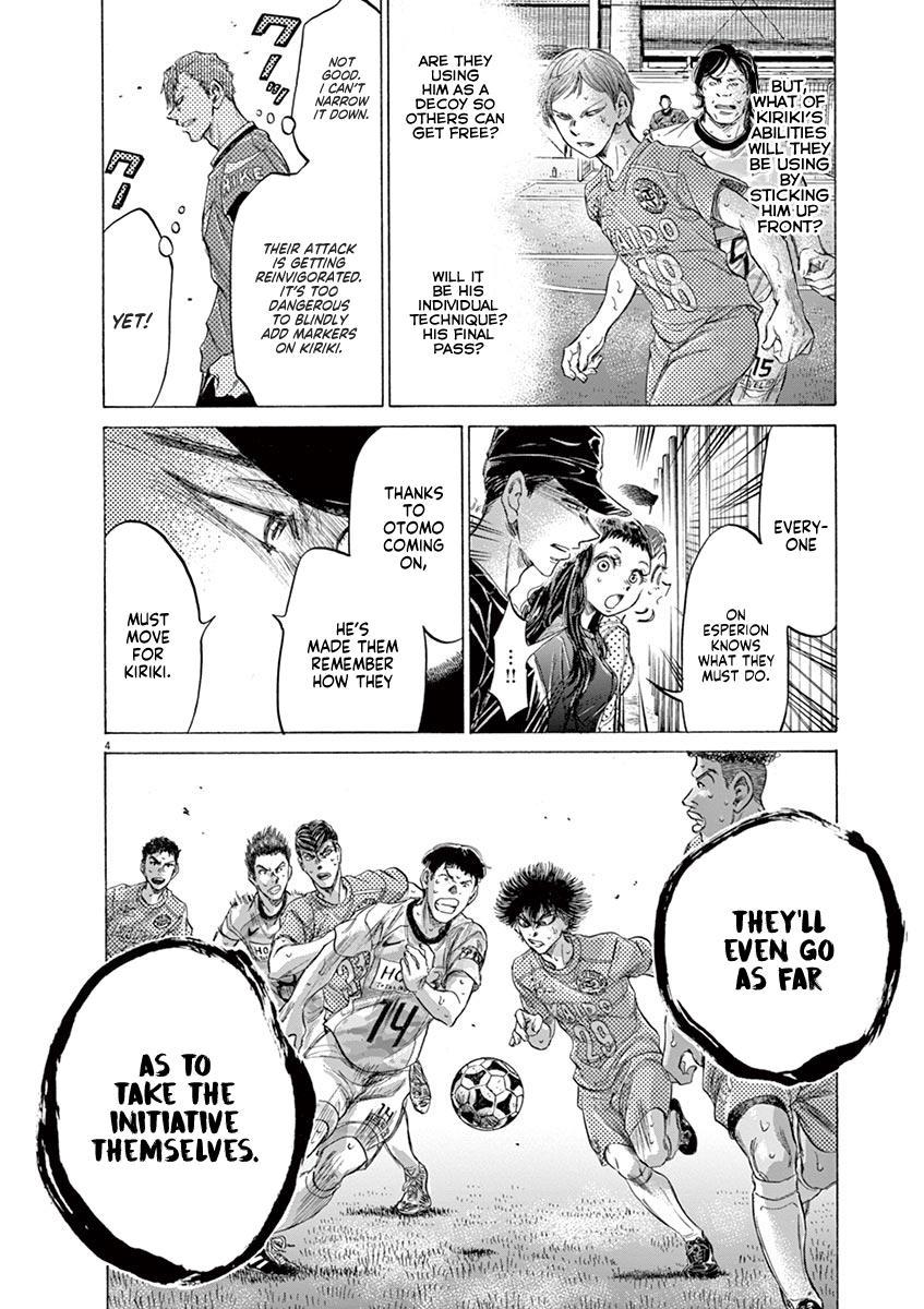 Ao Ashi Vol.16 Chapter 168: Rotator page 5 - Mangakakalots.com