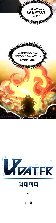 Updater Chapter 39 page 3 - Mangakakalots.com