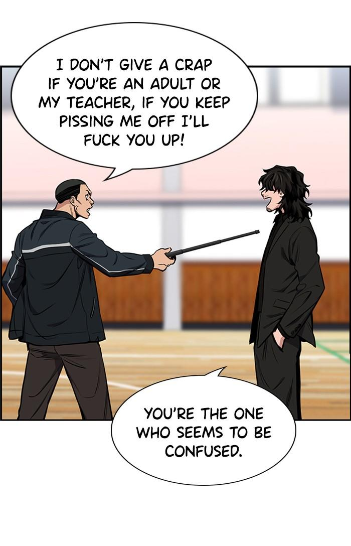 Get Schooled Chapter 9: Episode 9 page 21 - Mangakakalots.com
