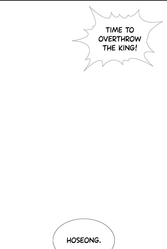 Get Schooled Chapter 11: Episode 11 page 52 - Mangakakalots.com